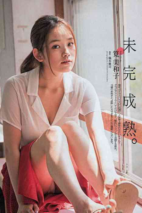 [weekly play boy花花公子週刊]ID171 2013 38